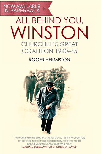 All Behind You Winston book cover